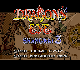 Dragon's Eye Plus: Shanghai III