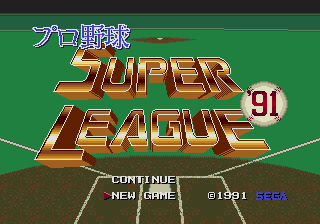 Super League '91